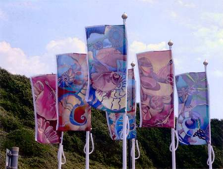 Jurassic Coast Project Flags